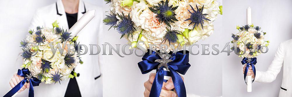 87.lumanare.deluxe.nunta.botez.tematica.marina.flori.naturale.stelute.de.mare.aranjamente.decoratiuni.accesorii.nunti.botezuri-WeddingServices4U.ro