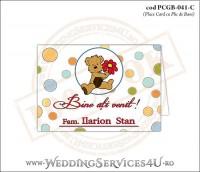 PCGB-041-C Place Card cu Plic de Bani sigilabil pentru Botez cu ursulet
