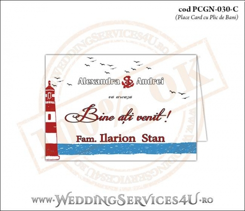 PCGN-030-C Place Card cu Plic de Bani sigilabil pentru Nunta sau Botez cu tematica marina (cu un far marin si pescarusi stilizati in zbor)