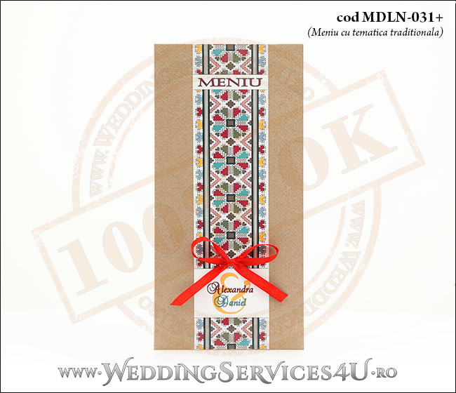 MDLN-031+_meniu_traditional_romanesc