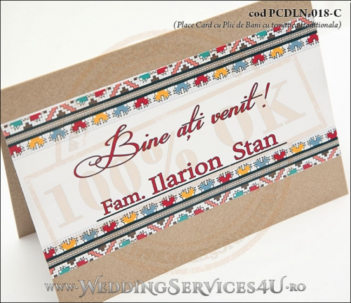 PCDLN-018-C-02_place_card_cu_model_traditional_romanesc